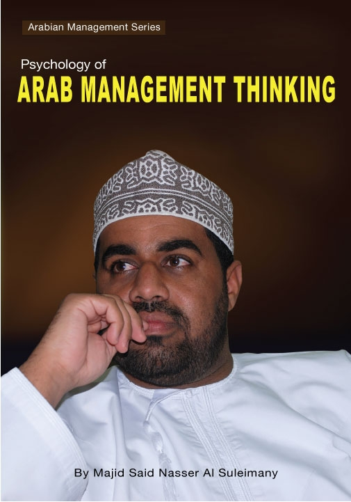 Trafford USA Press Release - Psychology of Arab Management Thinking!