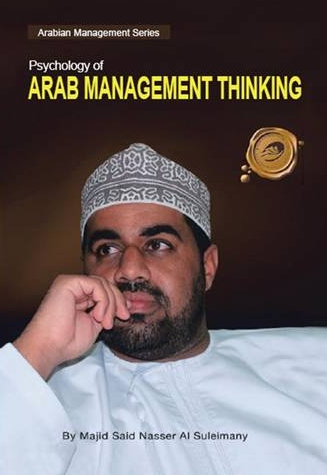 Arab Management: Reality or Myth? The Arab Manager! (2/2)