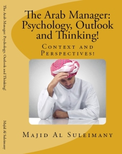 22A - The Arab Manager - Psychology